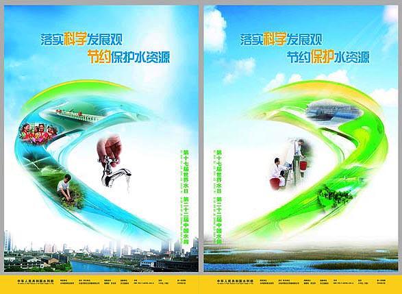 图B:如果没有激光指点器,明亮的手电筒也可以。